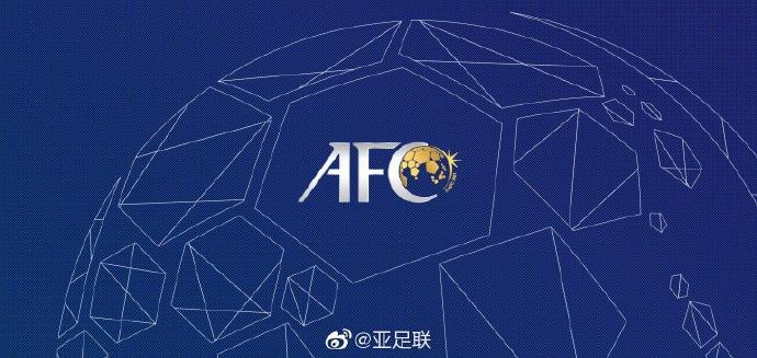 亚足联:2027年亚洲杯主办国的初步申办程序将延长