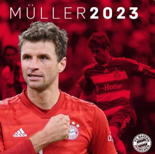 穆勒与拜仁慕尼黑续约至2023年【官方】