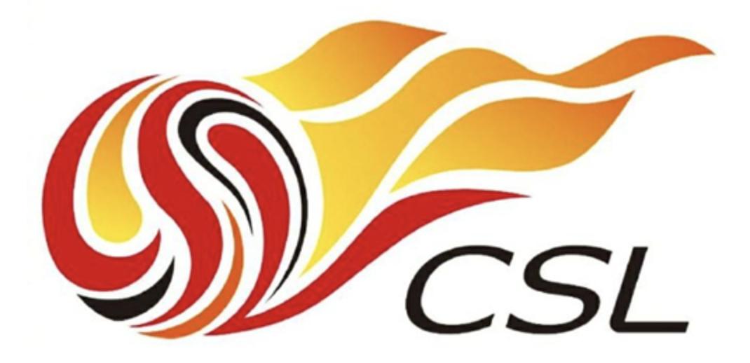 记者:中超新赛季预计9月底前完成小组赛