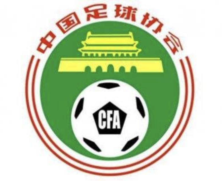 新赛季三级职业联赛的球员转会注册时间公布