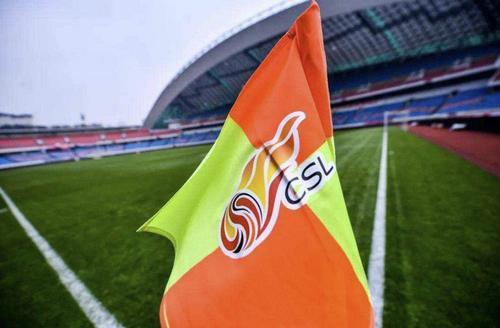 足球回来了:中超重启时间确定 足协宣布7.25开赛