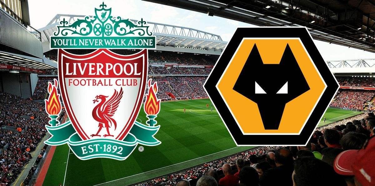 利物浦VS狼队:红军主场志在三分,狼队折损锋线大将