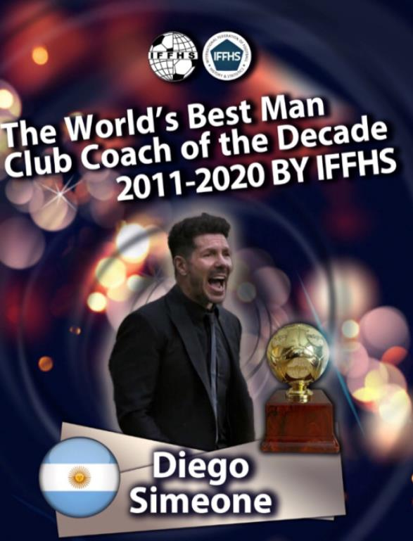 IFFHS评十年最佳教练 谁的排名让您感到意外?
