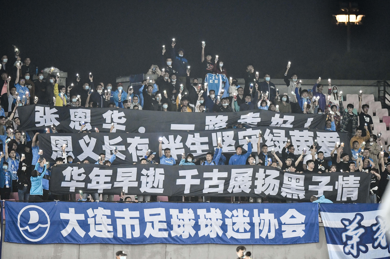生命无常且珍惜,回顾那些英年早逝的中国足球名宿