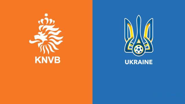 荷兰VS乌克兰:橙衣军团折损大将,舍甫琴科率队出征